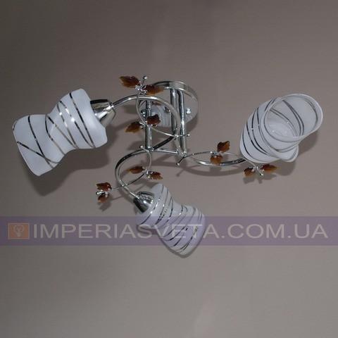 Люстра припотолочная IMPERIA трехламповая LUX-513335