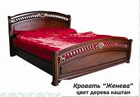 Деревянная кровать Женева, фото 1