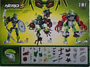 Космические воины Hero5 конструктор 910, фото 2