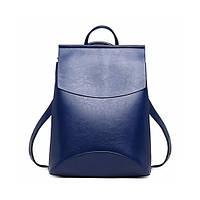 5b1be5efd3b8 Женская сумка рюкзак трансформер. Стильные женские городские рюкзаки.  Красный, черный, коричневый
