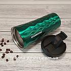 Термокружка 500 ml Starbucks Diamond Waves. Термостакан 500 мл термос Старбакс 3D Зеленый, фото 2