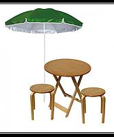 Комплект садовый раскладной Стол + 2 стула + зонт, фото 1