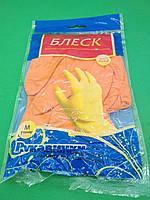 """Перчатки хозяйственные резиновые """"Блеск"""" (размер М) (1 пач)"""