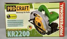 Дисковая пила ProCraft KR-2000/185, фото 2