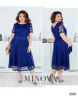 Нарядное вечернее синее платье с гипюром №19-16-электрик, размер 48 50  52 54