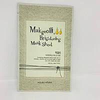 Тканевая маска для лица с экстрактом рисового вина Holika Holika Makgeolli mask