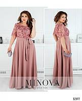 Нарядное вечернее длинное розовое платье в пол большого размера №19-20, Размеры 50,52,54,56