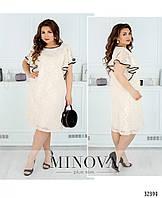 Нарядное летнее стильное белое платье №1678-2, размер 48,50,52,54,56