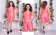 Женский спортивный костюм для фитнеса и йоги: облегающие шорты и майка, норма и батал большие размеры
