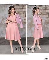 Элегантное розовое платье на запах №581 размеры 42 44 46