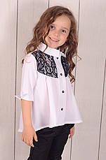 Дитяча блузка в школу для дівчинки р. 122-146, фото 3