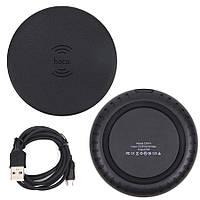 Qi беспроводное зарядное устройство Hoco CW14 (5W), Qi зарядка (оригинал)