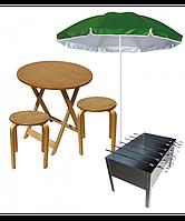 Комплект туристический раскладной Стол + 2 стула + зонт+мангал с шампурами, фото 1