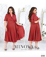 Красивое летнее красное платье большого размера с запАхом №19-21, размер 50,54