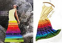 Как правильно подобрать цвет одежды для женщины.