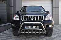 Защита переднего бампера (кенгурятник) Тойота Prado 120