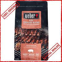 Щепа Weber для копчения свинины 0,7 кг 17664