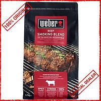 Щепа Weber для копчения говядины 0,7 кг 17663
