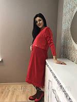 Выбор одежды для беременных.