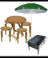 Комплект туристический раскладной Стол + 4 стула + зонт+мангал с шампурами