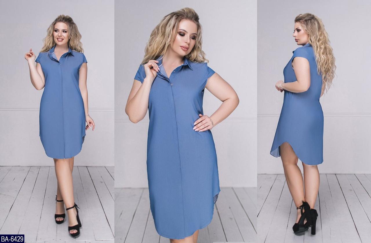 Женское джинсовое летнее мини платье с коротким рукавом (джинс+аппликация камни) 3 цвета (батал)