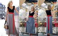Платье В пол с красным поясом