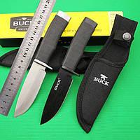 Охотничий Нож Buck 009 56HRC 440C, 2 цвета в наличии+чехол+подарок!