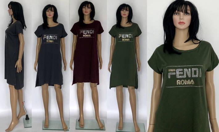 Трикотажное платье Fendi, фото 2