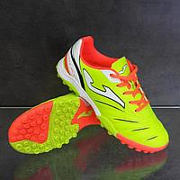Детская футбольная обувь (многошиповки) Joma Toledo 611 PT Junior