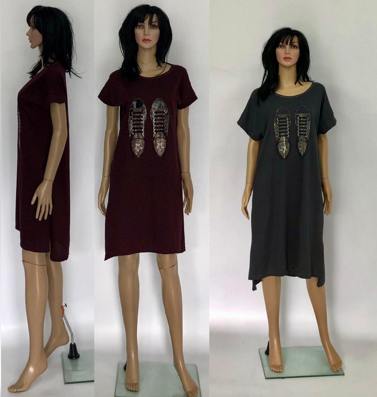 Трикотажное платье Кеды