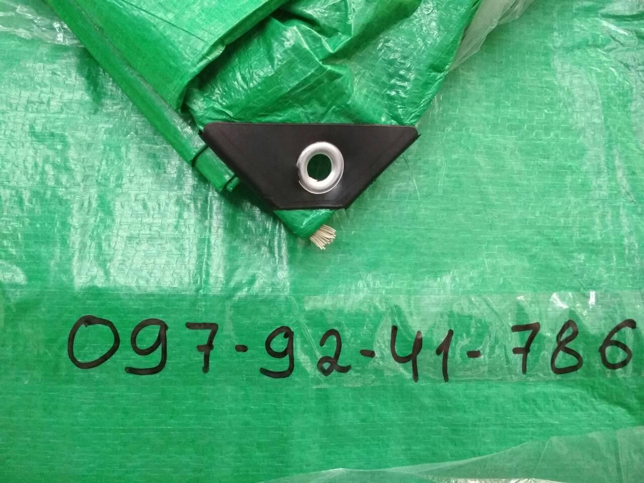 Тент Bradas (бризент) Усиленный (90 г/м2) 6м*10м