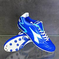 Бутсы футбольные Diadora Zonda10  LT MD PU, фото 1