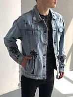 Мужская джинсовка (Пальма), синяя джинсовая куртка, фото 1