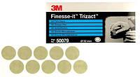 3M™ 50079 Сверхтонкие абразивные диски 3M Trizact 466 LA, диам. 32 мм, Р3000