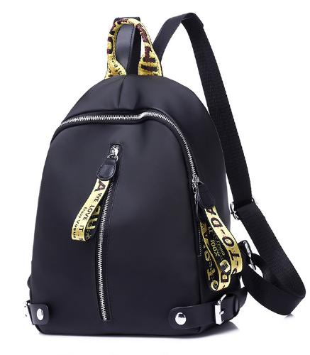 Рюкзак женский черно-желтый Up-To-Date
