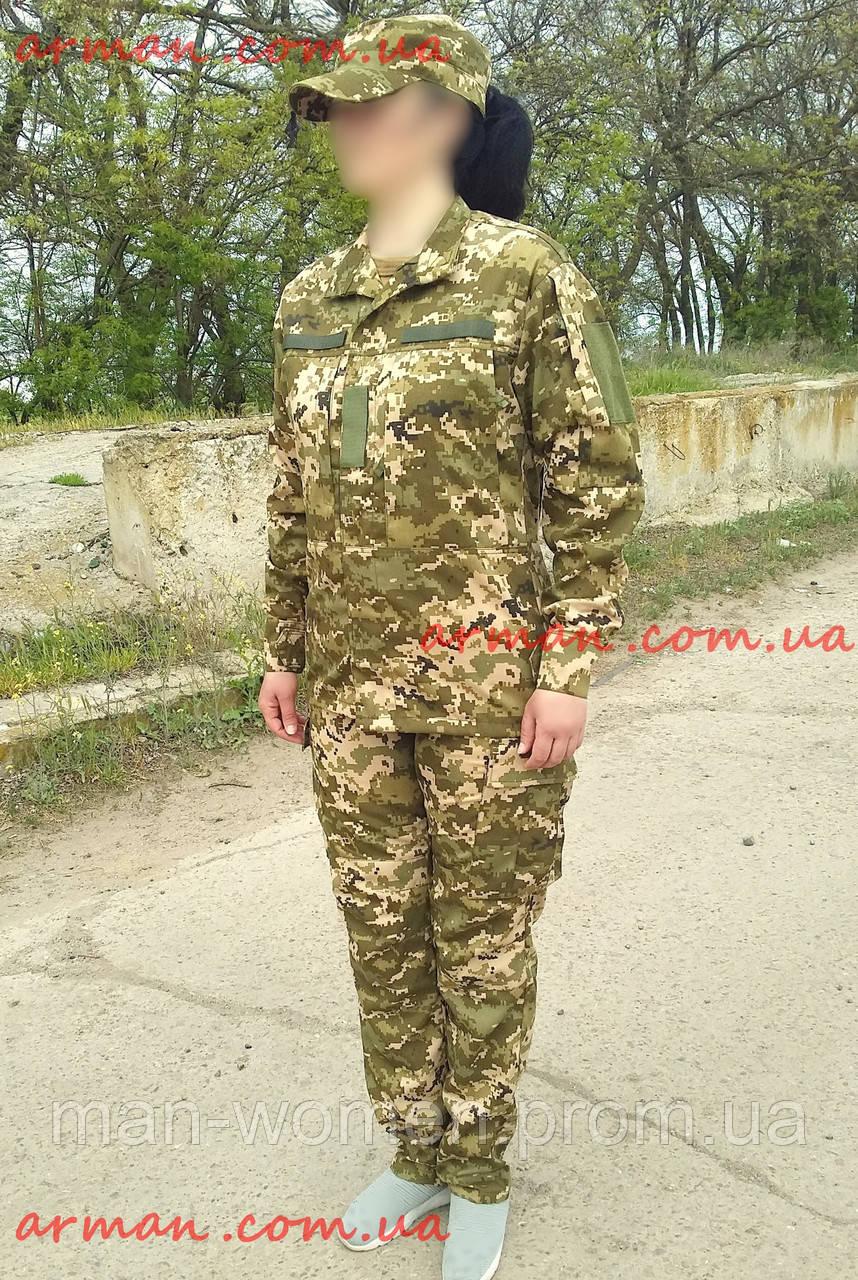 Женская военная форма пиксель ВСУ.  Женские размеры: 40,42,44,46,48,50