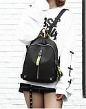 Рюкзак женский черно-желтый Up-To-Date, фото 7