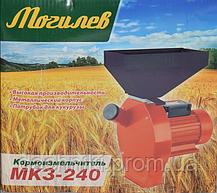 Зернодробилка Могилев МКЗ-240 (Для переработки пшеницы,ячменя,ржи,кукурузы в початках и т.д), фото 2