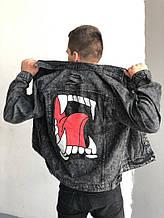 Мужская джинсовка, серая джинсовая куртка