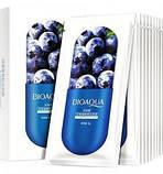 Увлажняющий крем для лица с экстрактом черники BIOAQUA Wonder Essence Cream 50 ml, фото 4