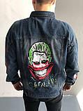 Мужская джинсовка (Джокер), синяя джинсовая куртка, фото 3