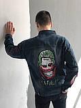 Мужская джинсовка (Джокер), синяя джинсовая куртка, фото 4