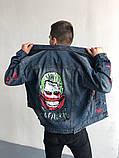 Мужская джинсовка (Джокер), синяя джинсовая куртка, фото 5