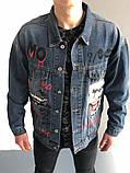 Мужская джинсовка (Джокер), синяя джинсовая куртка, фото 7