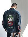Мужская джинсовка (Джокер), синяя джинсовая куртка, фото 6