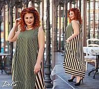 Платье макси в полоску Большого размера (батал)