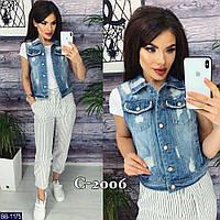 Женская джинсовая куртка-безрукавка