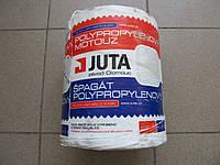 """Шпагат полипропиленовый 500м/кг (4кг) """"Juta"""" (Чехия)."""