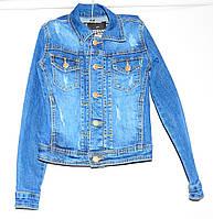 Куртка джинсовая подросток Stefani Kid 21-19 (21-26/6ед) 12.5$