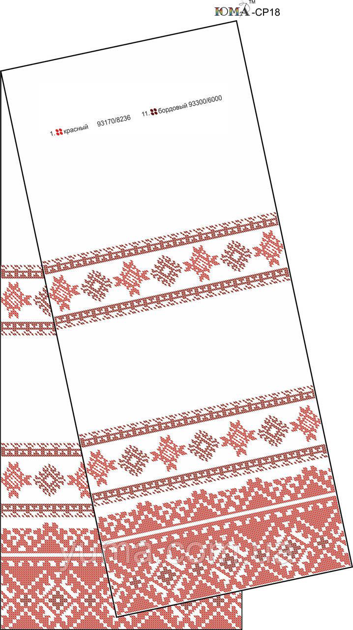 Схема для вишивки бісером рушника
